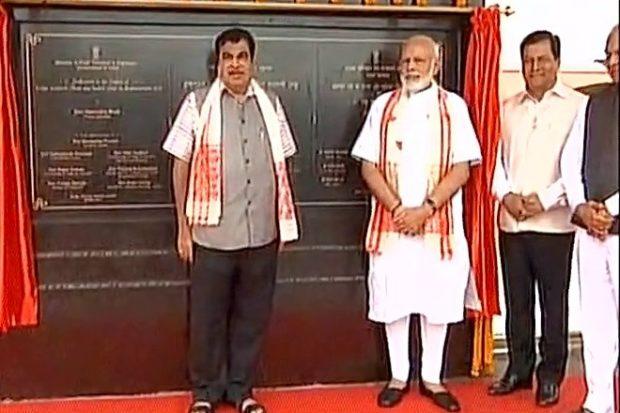 PM मोदी ने किया पुल का उद्घाटन, दिया 'भूपेन हजारिका' नाम, वाजपेयी को दिया श्रेय