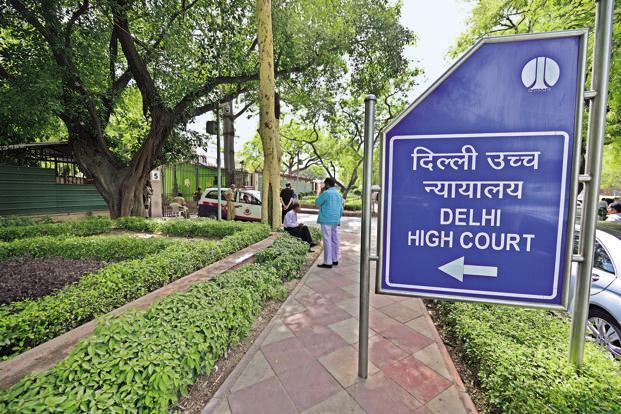 दिल्ली हार्इकोर्ट को बम से उड़ाने की धमकी भरा कॉल, पुलिस ने खाली कराया परिसर