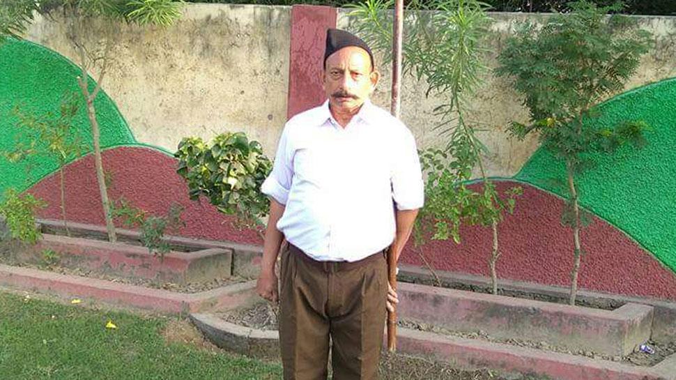 लुधियाना : RSS कार्यकर्ता रविन्द्र गोसाई की गोली मार कर हत्या, शाखा से लौट रहे थे घर