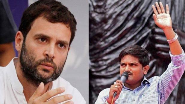 राहुल गांधी-हार्दिक पटेल की हुई गुपचुप मुलाकात ? सामने आया सीसीटीवी फुटेज