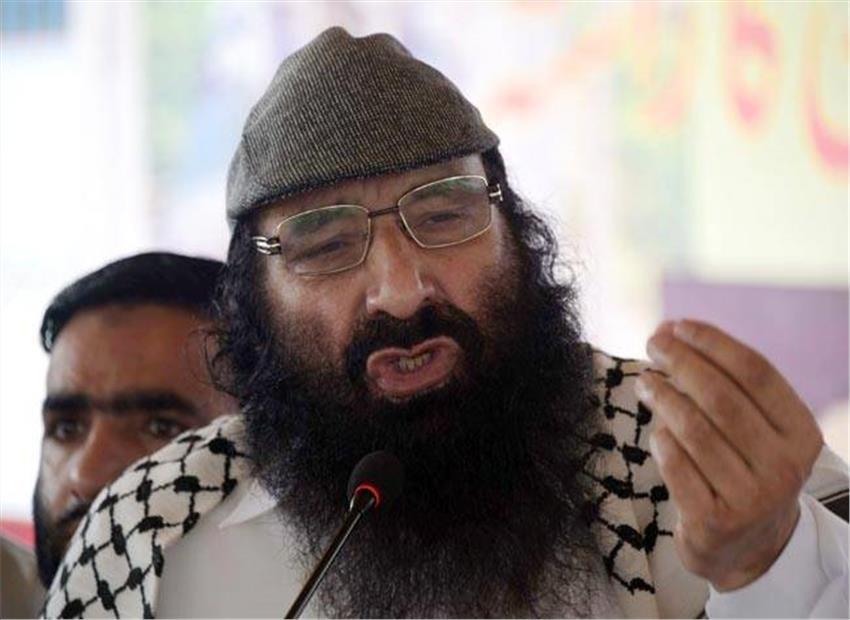टेरर फंडिंग केस : NIA ने हिजबुल चीफ सैयद सलाहुद्दीन के बेटे को गिरफ्तार किया