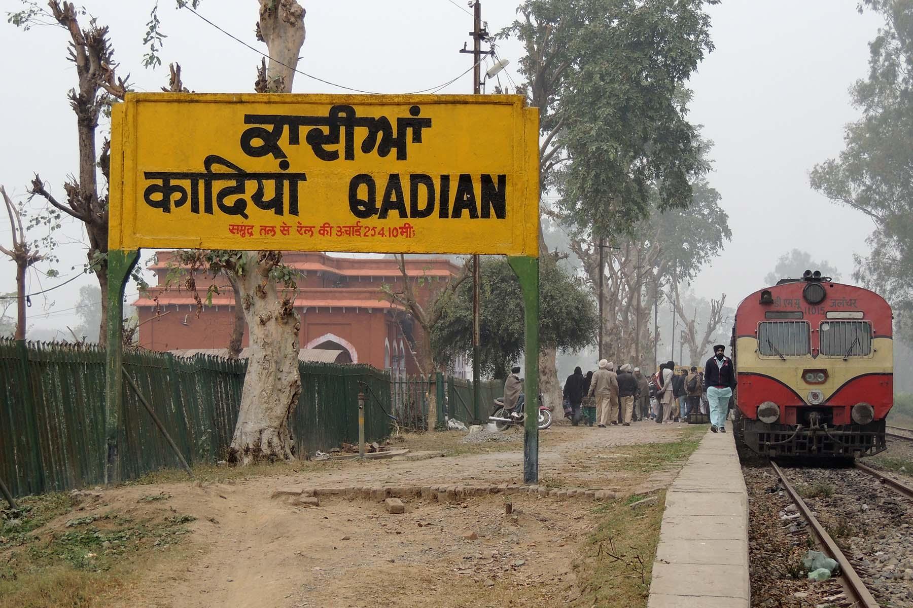 गुरदासपुर में रेलवे स्टेशन की खस्ता हालत, दिन में गुज़रती है सिर्फ एक ही ट्रेन