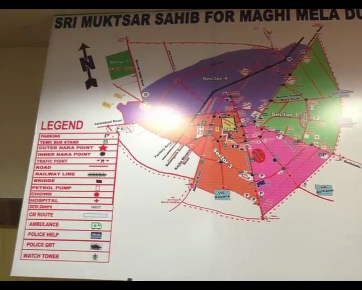 मुक्तसर: 14 जनवरी से शुरू होगा माघ मेला, देश-विदेश से उमड़ता है आस्था का सैलाब