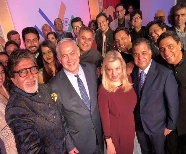 इजरायल पीएम ने बॉलीवुड सितारों संग ली सेल्फी, बीग बी के लिए कही ऐसी बात