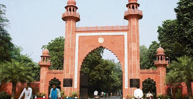 RSS चाहता है AMU में शाखा लगाना, VC से मांगी अनुमति