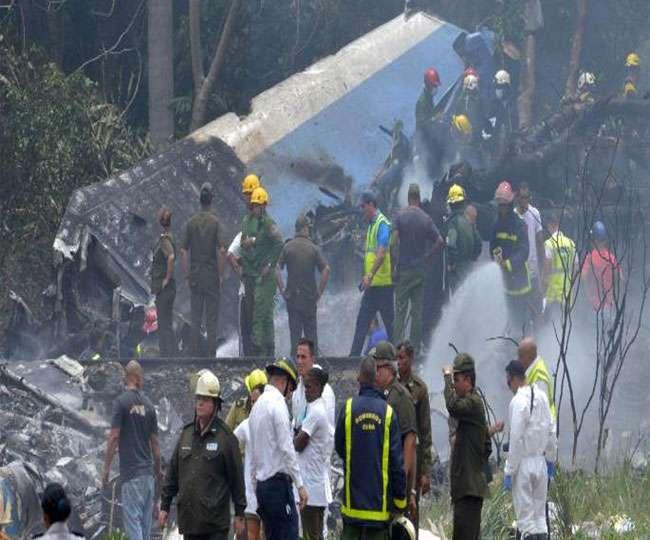 क्यूबा: उड़ान भरते ही विमान हुआ बड़े हादसे का शिकार, 100 से ज्यादा लोगों की मौत
