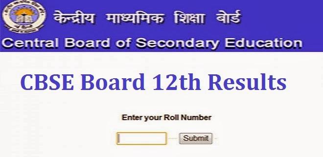 CBSE 12th Result 2018: 12वीं के परीक्षा परिणाम हुए घोषित, ऐसे देखें रिजल्ट