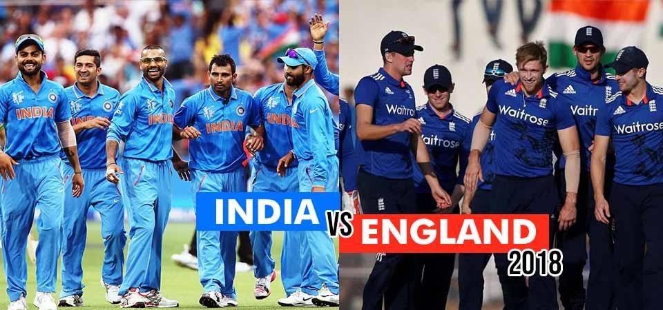 भारतीय टीम करेगी अपने इंग्लैंड दौरे का आगाज, रात 10 बजे खेला जाएगा पहला मैच