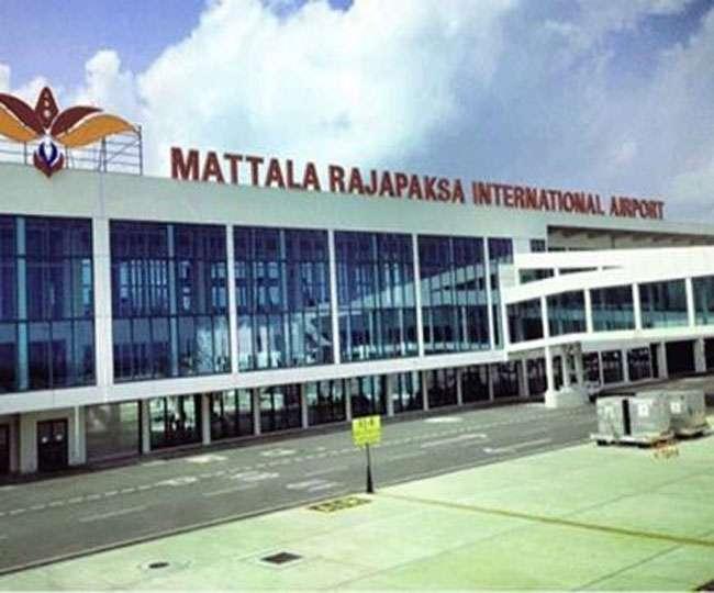 दुनिया के सबसे खाली हवाईअड्डा, अब श्रीलंका-भारत संयुक्त उद्यम के तौर पर चलेगा
