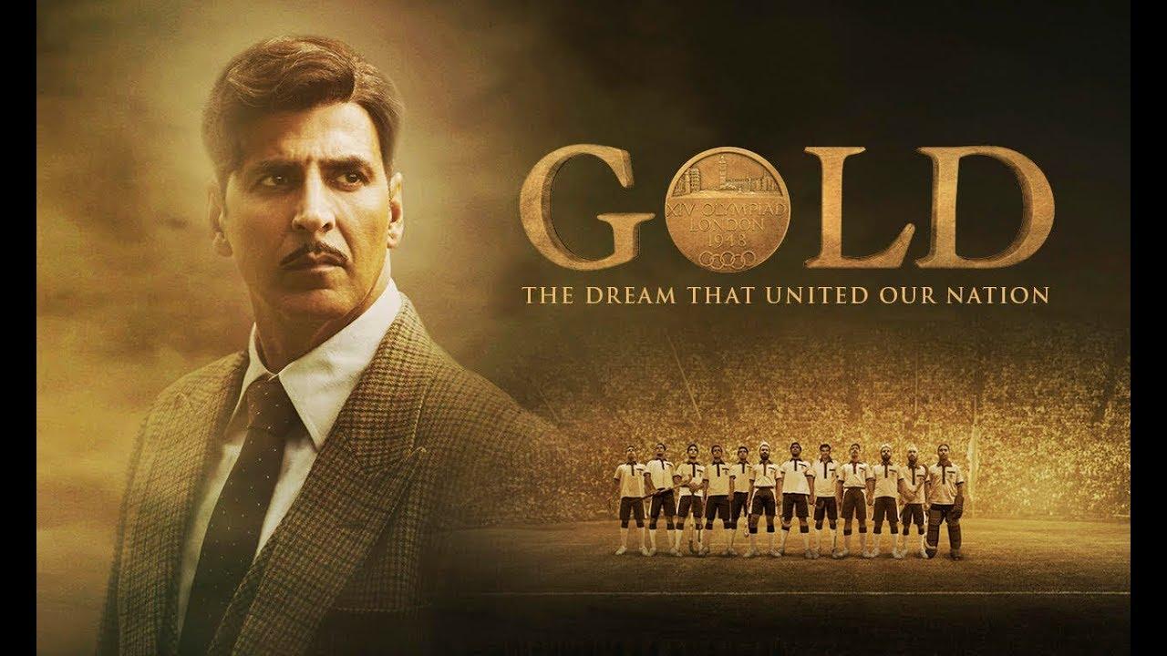 पाकिस्तान में फिल्म 'गोल्ड' रिलीज करने के लिए अक्षय कुमार ने की अपील