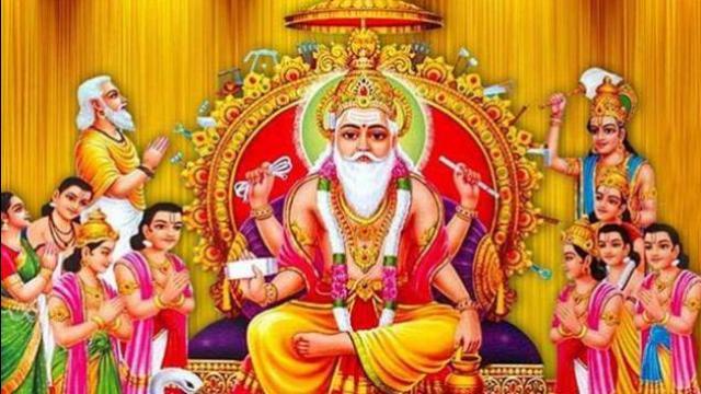 जानें निर्माण और सृजन के देवता, भगवान विश्वकर्मा की जयंती की पूजा का विधि-विधान