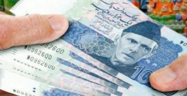 पाकिस्तानः ऑटो ड्राइवर के अकाउंट से 300 करोड़ रुपयों का लेनदेन,  एफआईए ने किया तलब