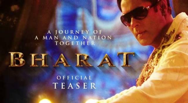 सलमान खान की फिल्म 'भारत' के कारण यहां के लोग रातों रात हुए लखपति, जानें कैसे