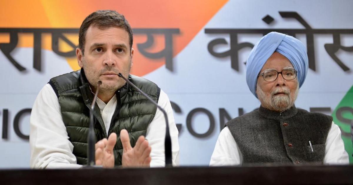 'आतंकवादियों को यह नहीं सोचना चाहिए कि वे इस देश को नुकसान पहुंचा पाएंगे'- राहुल गांधी