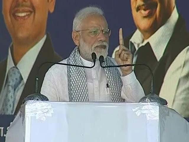 महाराष्ट्र दौरे पर पीएम मोदी, बोले- शहीदों का बलिदान व्यर्थ नहीं जाएगा