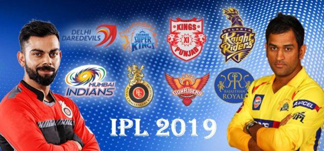 2019 सीजन आईपीएल के 12 वें सीजन में 8 टीमें लेंगी भाग