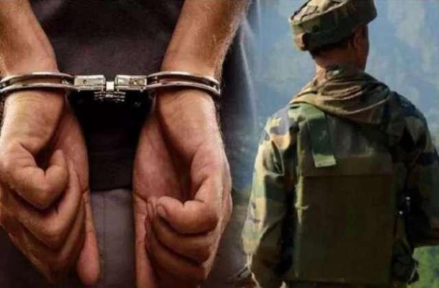 फिरोजपुर में पाकिस्तानी जासूस गिरफ्तार, छुपकर ले रहा था तस्वीरें