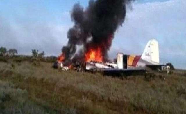 कोलंबिया में विमान हादसा, 12 की मौत
