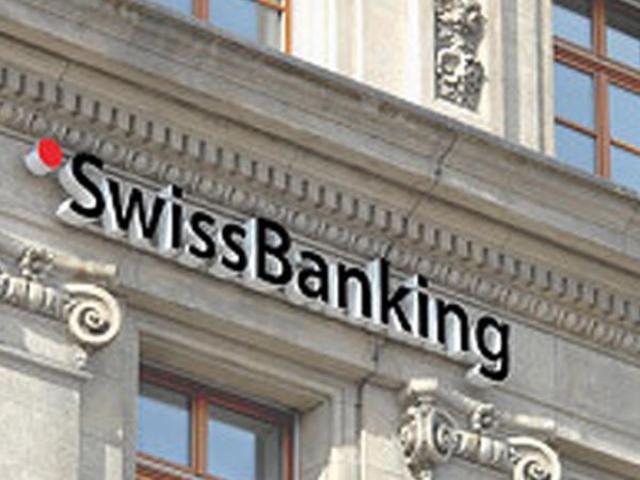 स्विस बैंक ने 11 भारतीयों को दिया नोटिस, पूछा उनकी जानकारी भारत सरकार को क्यों न बताई जाए