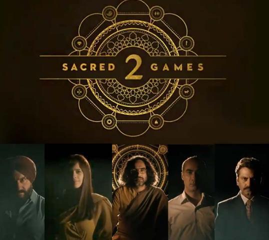 वेब सीरीज Sacred Games सीजन 2 का ट्रेलर लॉन्च, इस दिन होगा नेटफ्लिक्स पर स्ट्रीम