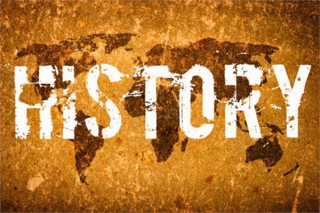 जानें 11 जुलाई का इतिहास, देश-दुनिया में आज के दिन क्या हुआ था