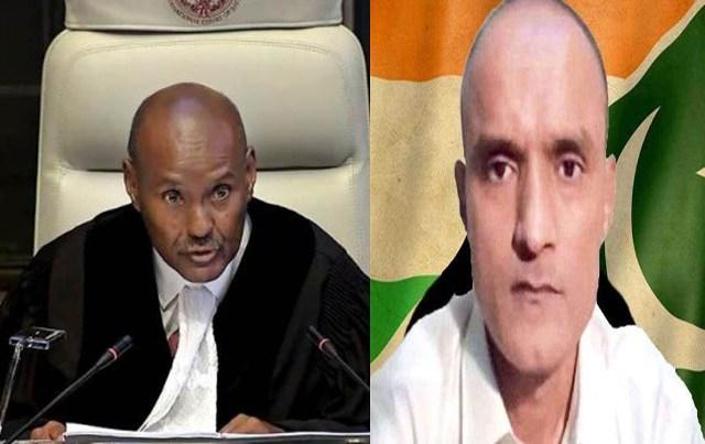 भारत की पाक पर एक और बड़ी जीत, ICJ ने कुलभूषण जाधव की फांसी पर लगाई रोक