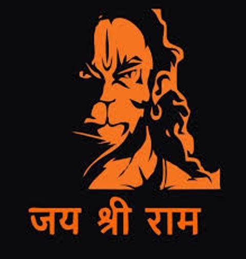 यमुनानगर: पुलिस चौकी के सामने लोगों ने लगाए जय श्री राम के नारे, विशेष समुदाय पर लगाया ये आरोप