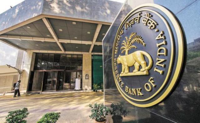 रिजर्व बैंक ने रेपो दर में की कटौती, लगातार चौथी बार घटाई दर
