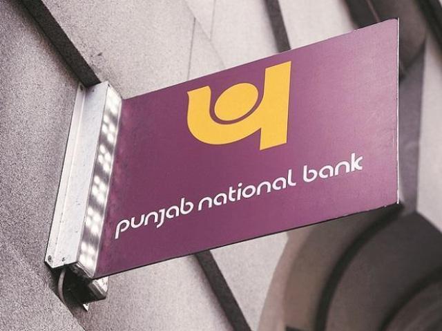PNB ने खातों में न्यूनतम राशि न होने पर 1 साल में ग्राहको से वसूले 278.66 करोड़ रुपये, RTI से खुलासा