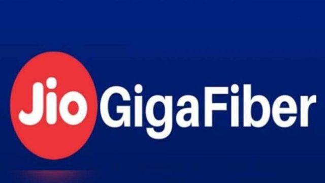 RIL का बड़ा एलान, जियो गीगा फाइबर सेवा 5 सितंबर को लॉंच साथ ही फर्स्ट डे फर्स्ट शो की सर्विस