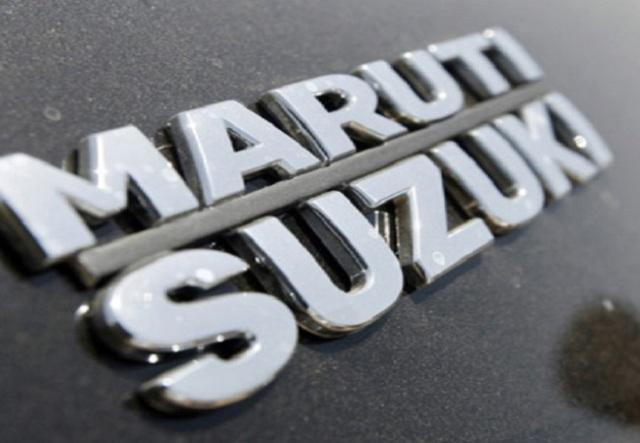 मारुति सुजुकी ने की कंपनी में छंटनी, 3000 से ज्यादा कर्मचारियों को नौकरी से निकाला