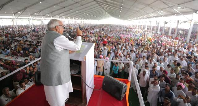 पूर्व CM भूपेंद्र हुड्डा ने कहा कांग्रेस अब भटक गई, देशभक्ति और स्वाभिमान का नहीं करूंगा समझौता