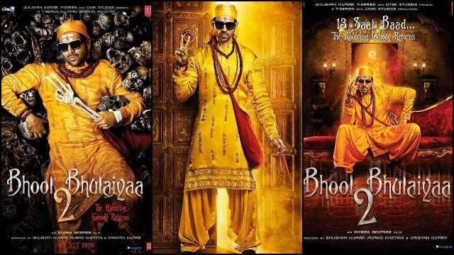 Bhool Bhulaiyaa-2 फिल्म का फर्स्ट लुक पोस्टर रिलीज,कार्तिक आर्यन लीड रोल में