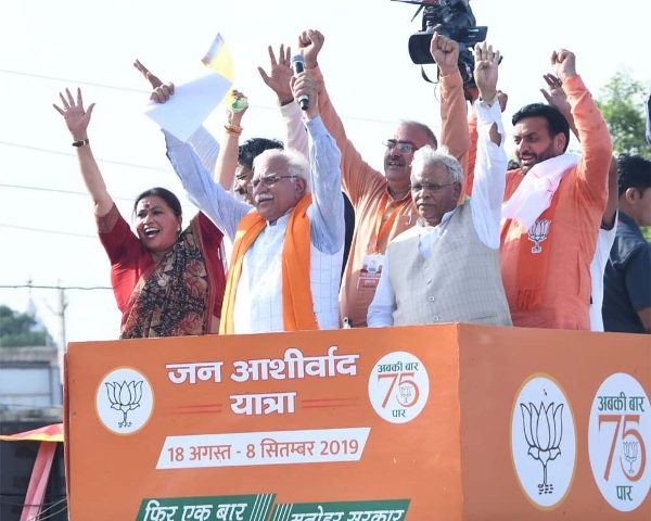 जन आशीर्वाद यात्रा पहुंची अंबाला, CM मनोहरलाल ने कहा अब लाइसेंस रिन्यू करने का समय आ गया