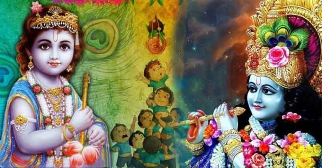 Krishna Janmashtami: भगवान श्रीकृष्ण की पूजा करते समय रखें इन बातों का ध्यान, होगी मनोकामना पूरी