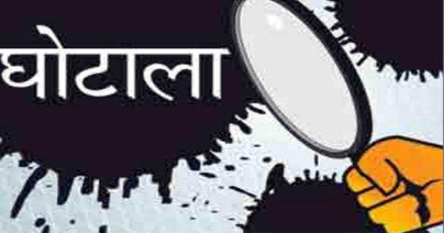 हिमाचल छात्रवृत्ति घोटाला:CBI ने एक बार फिर की ऊना में दबिश, बैंक अधिकारियों से की पूछताछ