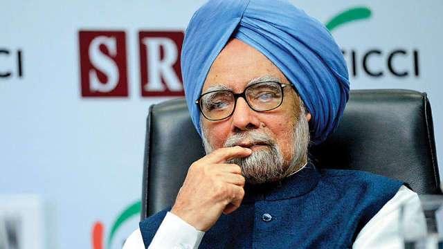 पूर्व PM मनमोहन सिंह की एसपीजी सुरक्षा हटी, मिलेगी जेड प्लस सुरक्षा