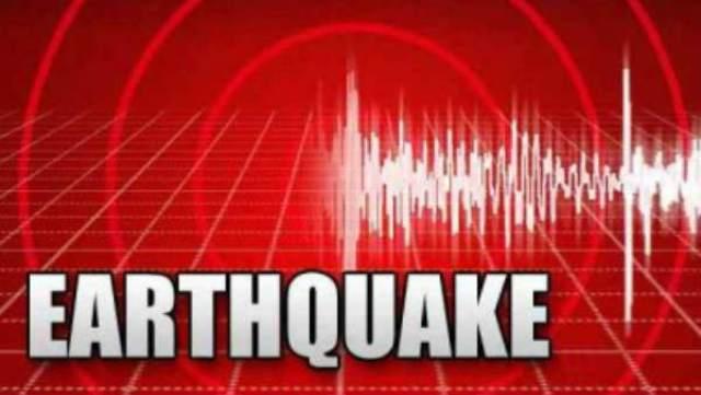 हिमाचल में आए 2 भूकंप के झटके, प्रशासन हुआ अलर्ट
