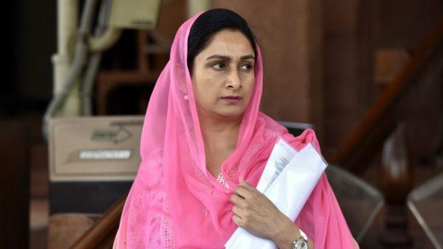 पंजाब: केंद्रीय मंत्री हरसिमरत कौर ने सोनिया गांधी से की MP के CM कमलनाथ को बर्खास्त करने की मांग