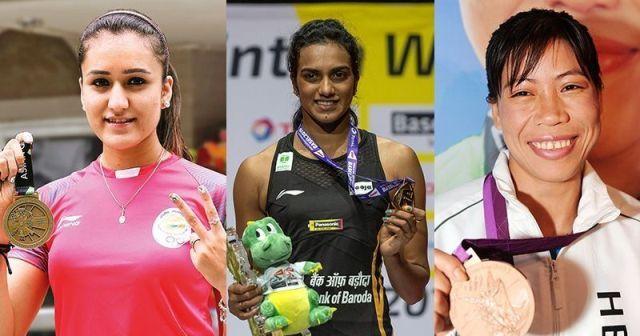 खेल मंत्रालय ने भारत सरकार को भेजे पद्म श्री अवार्ड के लिए 9 खिलाड़ियों के नाम, सभी महिला खिलाड़ी