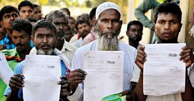 असम NRC की फाइनल लिस्ट हुई ऑनलाइन जारी, 19 लाख से ज्यादा लोग लिस्ट से बाहर
