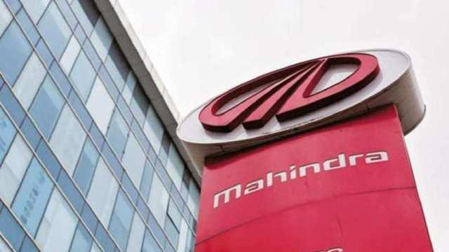 ऑटो कंपनी महिंद्रा एंड महिंद्रा का बड़ा फैसला, मंदी की मार से 17 दिन तक नहीं होगा प्रोडक्शन