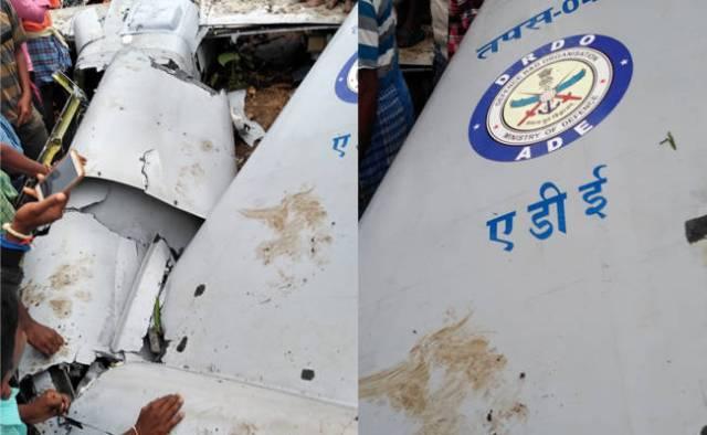 कर्नाटक में DRDO का मानव रहित एयर व्हीकल दुर्घटनाग्रस्त