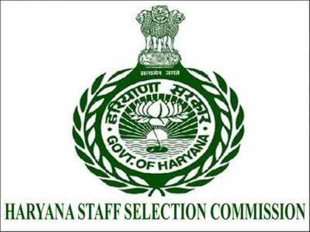 HSSC क्लर्क भर्ती परीक्षा के स्थगित होने के फर्जी ट्वीट पर कार्रवाई, आयोग ने दर्ज करवाई FIR