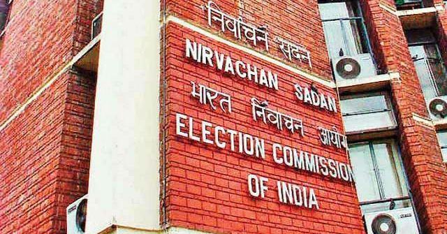 चुनाव आयोग आज करेगा हरियाणा और महाराष्ट्र विधानसभा चुनाव की तारीखों का ऐलान