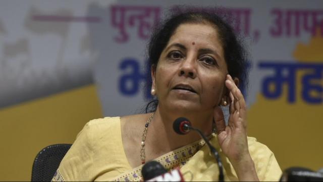 PMC घोटाले पर वित्त मंत्री का बयान, को-ऑपरेटिव बैंक से सरकार कोई लेना-देना नहीं, RBI करती है निगरानी