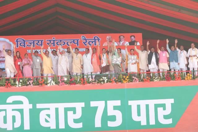 हरियाणा विस चुनाव: PM मोदी ने कहा, जनता तय करे काम करने वाले लोग चाहिए या फिर कारनामें करने वाले