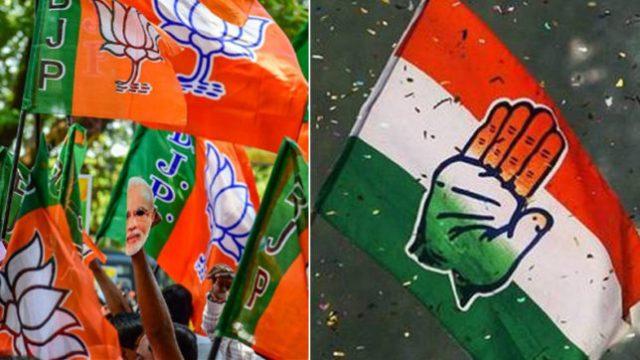 महाराष्ट्र विस चुनाव: MAHARASHTRA EXIT POLL में देखिए आखिर किस पार्टी को मिल रहा बहुमत!