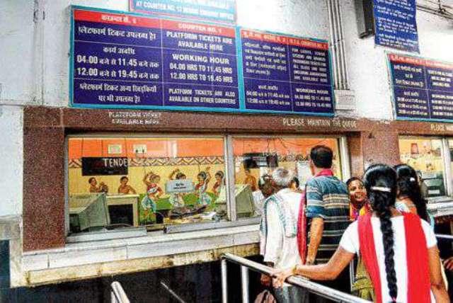 दिल्ली: इन रेलवे स्टेशनों पर प्लेटफॉर्म टिकट की बिक्री पर रोक