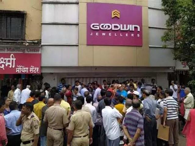 महाराष्ट्र: गुडविन ज्वैलर्स के खिलाफ केस दर्ज, ठाणे में शोरूम सील